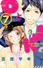 Manga - Manhwa - P to Jk jp Vol.7