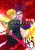 Manga - Manhwa - Pandora Hearts - Official Guide 18.5 - Evidence jp