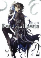 Mangas - Pandora Hearts Vol.2