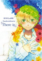 Manga - Pandora Hearts - There is