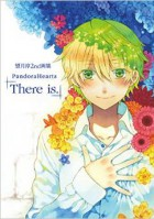 Mangas - Pandora Hearts - Artbook - There is jp