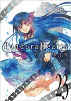 Pandora Hearts jp Vol.23
