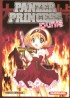 Manga - Manhwa - Panzer Princess Punié
