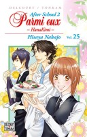 Manga - Manhwa - Parmi eux - Hanakimi - After School Vol.25