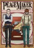Manga - Manhwa - Peace Maker Vol.17