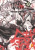 Manga - Manhwa - Peace maker kurogane Vol.5