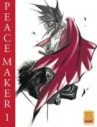 Manga - Manhwa - Peace maker Vol.1