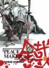Manga - Manhwa - Peace maker kurogane Vol.1