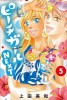 Peach Girl Next jp Vol.5
