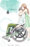 Manga - Manhwa - Perfect World Vol.2