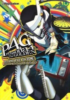 Mangas - Persona 4 The Golden - The Complete Guide jp