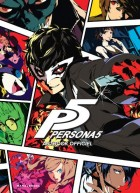 Manga - Manhwa - Persona 5 Artworks