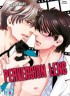 Manga - Manhwa - Perversion lens
