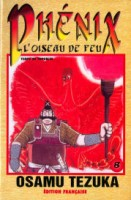 Image supplémentaire HI NO TORI © 2007 by TEZUKA PRODUCTIONS