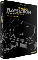 Playstation Anthologie - Classic Edition Vol.2