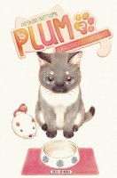 Manga - Manhwa - Plum - un amour de chat Vol.2