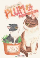 Manga - Manhwa - Plum - un amour de chat Vol.8