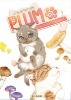 Plum - un amour de chat Vol.13