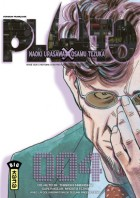 Manga - Manhwa - Pluto Vol.4