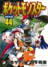 Manga - Manhwa - Pokemon Special jp Vol.44