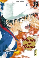 Manga - Manhwa -Prince du tennis Vol.39