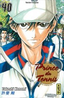 Manga - Manhwa -Prince du tennis Vol.40