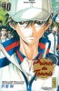 Manga - Manhwa - Prince du tennis Vol.40