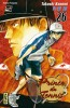 Manga - Manhwa - Prince du tennis Vol.26