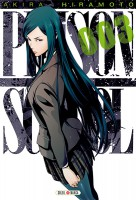 Manga - Manhwa - Prison School Vol.3