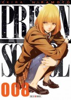 Mangas - Prison School Vol.8