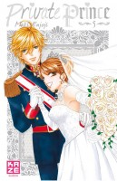 Mangas - Private Prince Vol.5