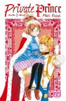 Manga - Manhwa -Private Prince Vol.1