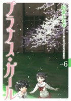 Prunus Girl jp Vol.6