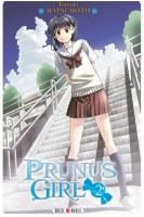 Manga - Manhwa - Prunus Girl Vol.2