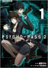 Manga - Manhwa - Psycho-Pass 2 jp Vol.1