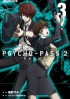 Manga - Manhwa - Psycho-Pass 2 jp Vol.3