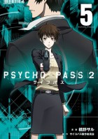 Psycho-Pass 2 jp Vol.5
