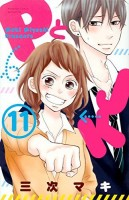 Manga - Manhwa - P to Jk jp Vol.11