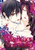 Manga - Manhwa - Pure blood boyfriend - He's my only vampire Vol.8