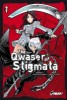 Manga - Manhwa - The Qwaser of Stigmata Vol.1