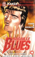 Manga - Manhwa - Racaille blues Vol.14