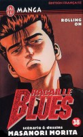 Manga - Manhwa - Racaille blues Vol.38