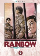 Manga - Manhwa - Rainbow - Ultimate Vol.2