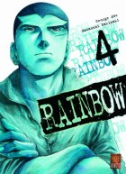 Manga - Manhwa -Rainbow (Kabuto) Vol.4