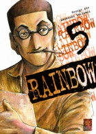Manga - Manhwa -Rainbow (Kabuto) Vol.5