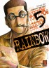 Manga - Manhwa - Rainbow (Kabuto) Vol.5