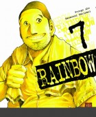 Manga - Manhwa -Rainbow (Kabuto) Vol.7