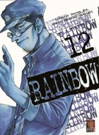 Manga - Manhwa -Rainbow (Kabuto) Vol.12