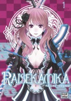 manga - Raisekamika Vol.1