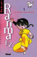 Manga - Manhwa - Ranma 1/2 Vol.1